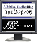 biblioblog-sbl-affiliate-transparent